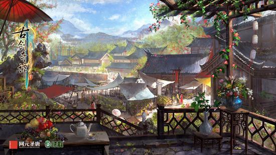 鄢陵场景概念图之一