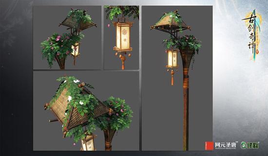 鄢陵场景模型(街灯)
