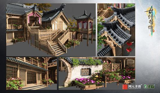 鄢陵场景模型(庭院)