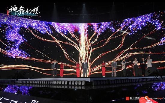 《神舞幻想》将于12月22日正式上市