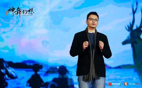 《神舞幻想》主创成员郭旻奇介绍游戏的研发历程