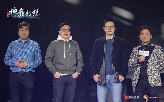 Epic game及Intel领导为《神舞幻想》致辞祝福