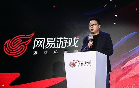 网易公司董事局主席兼首席执行官丁磊先生致辞