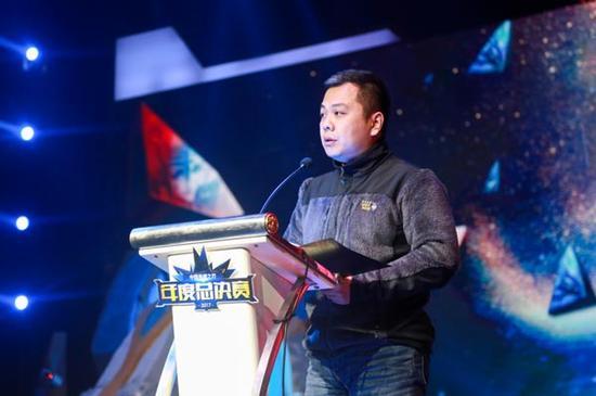 国家体育总局体育信息中心电子竞技项目部副部长高轶凡登台致辞