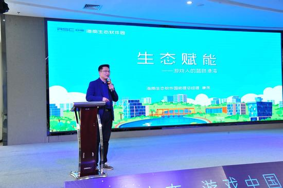 海南生态软件园助理总经理唐尧