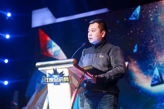 国家体育总局体育信息中心电子竞技项目部副部长高轶凡先生上台致辞