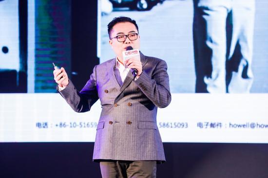 成都观界创宇科技有限公司首席执行官刘天成先生