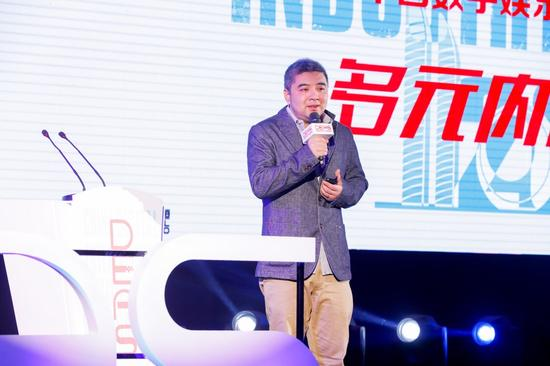 北京爱奇艺科技有限公司副总裁王昊苏先生