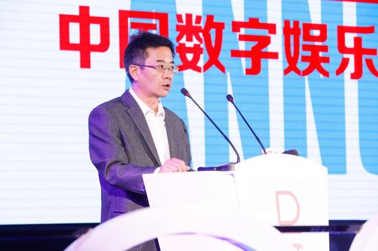国家新闻出版广电总局数字出版司网络出版监管处处长张怀海先生