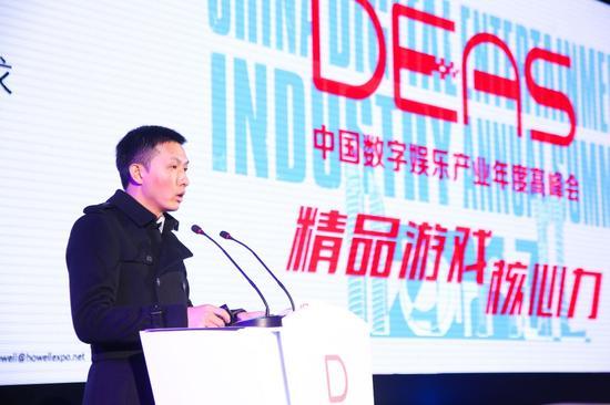 网易公司副总裁王怡先生