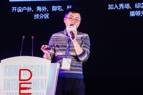 斗鱼直播产品事业部副总裁王岩先生