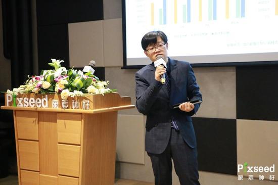伽马数据联合创始人兼首席分析师王旭在现场发言