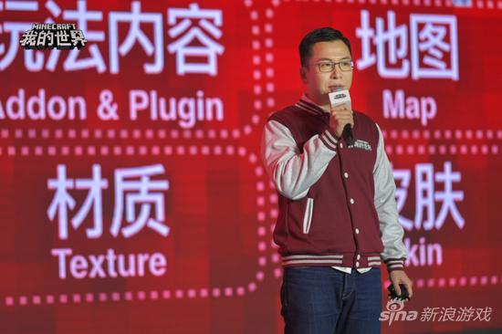 《我的世界》游戏市场部总经理吴鑫鑫