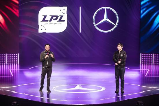 LPL现场公布赛事数据