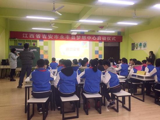 老师使用多媒体课件给孩子们讲课