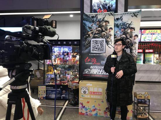 空中网接受中央电视台采访