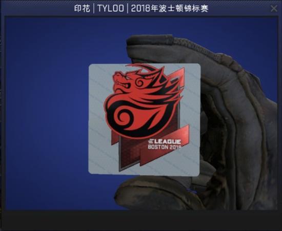 TyLoo战队印花,也是第一支中国CS:GO战队印花