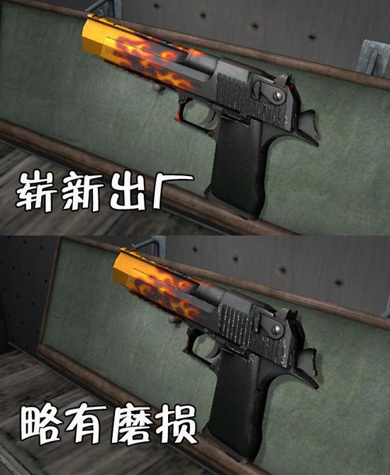 M4A1简笔画