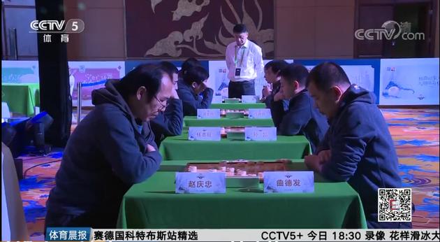 象棋选手在2017TUPT途游棋牌锦标赛中