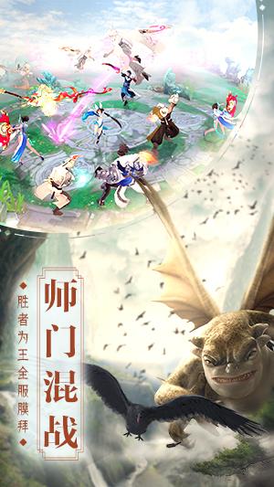 http://n.sinaimg.cn/games/w300h533/20180126/VUTE-fyqzcxf7706194.jpg
