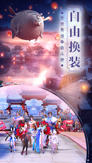 http://n.sinaimg.cn/games/w300h533/20180126/i-xo-fyqzcxf7706430.jpg