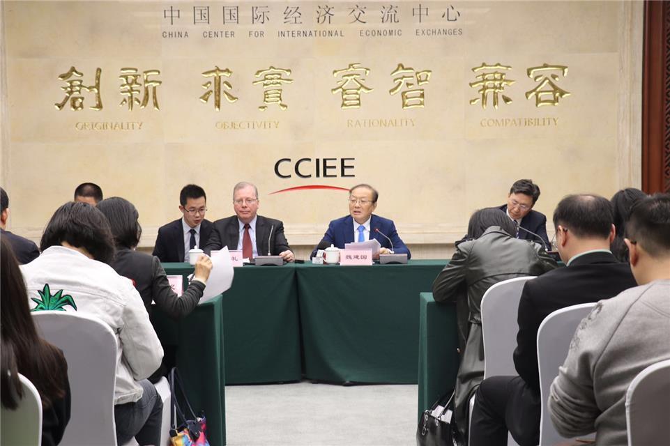 全球治理论坛在穗举办 广州市金融风险防控工作成效明显