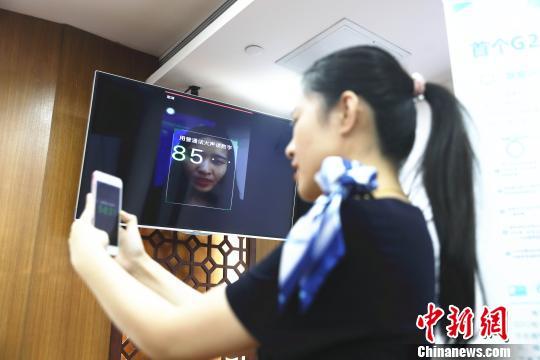 广州南沙启动全国首个远程身份认证微信政务应用