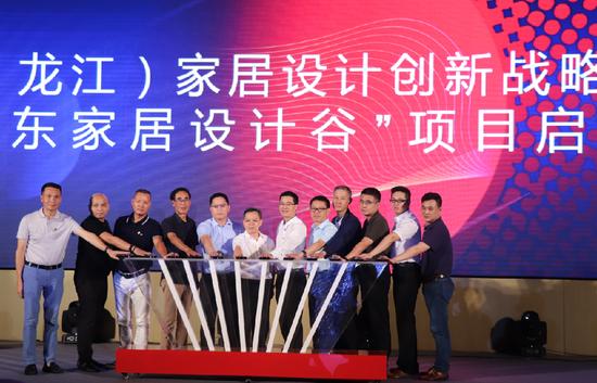 顺德龙江打造广东家居设计谷