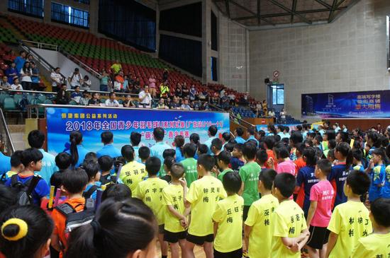 全国青少年羽毛球比赛广东首站