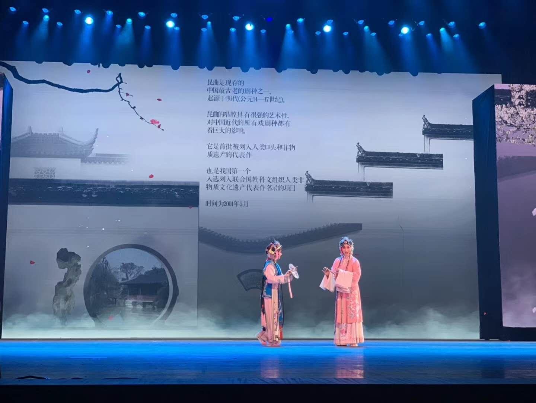 2019非遗日活动广州开锣