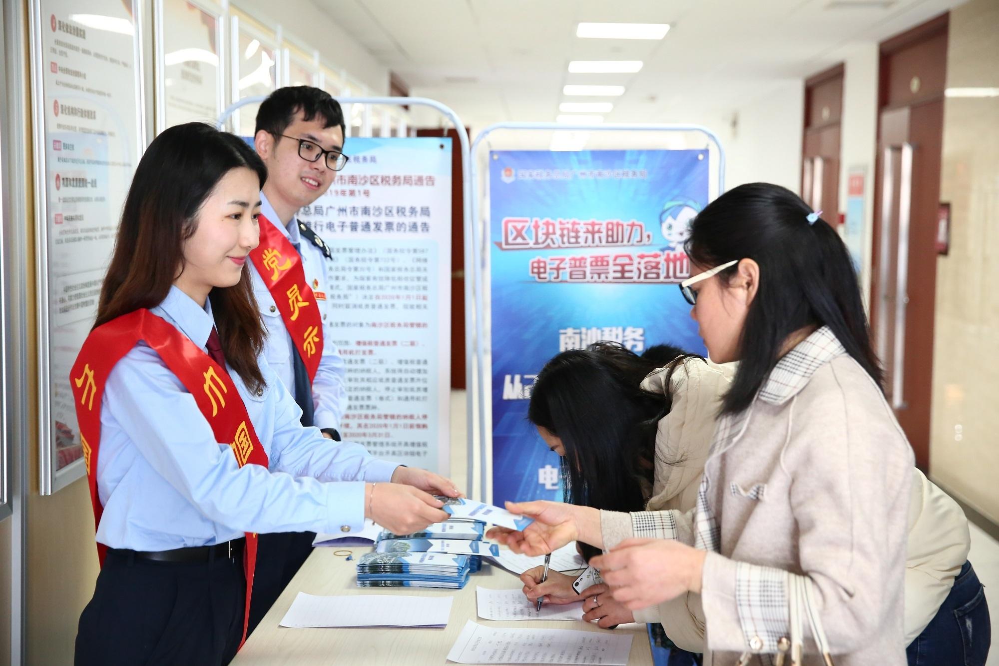 广州获批创建首个区块链发展示范区