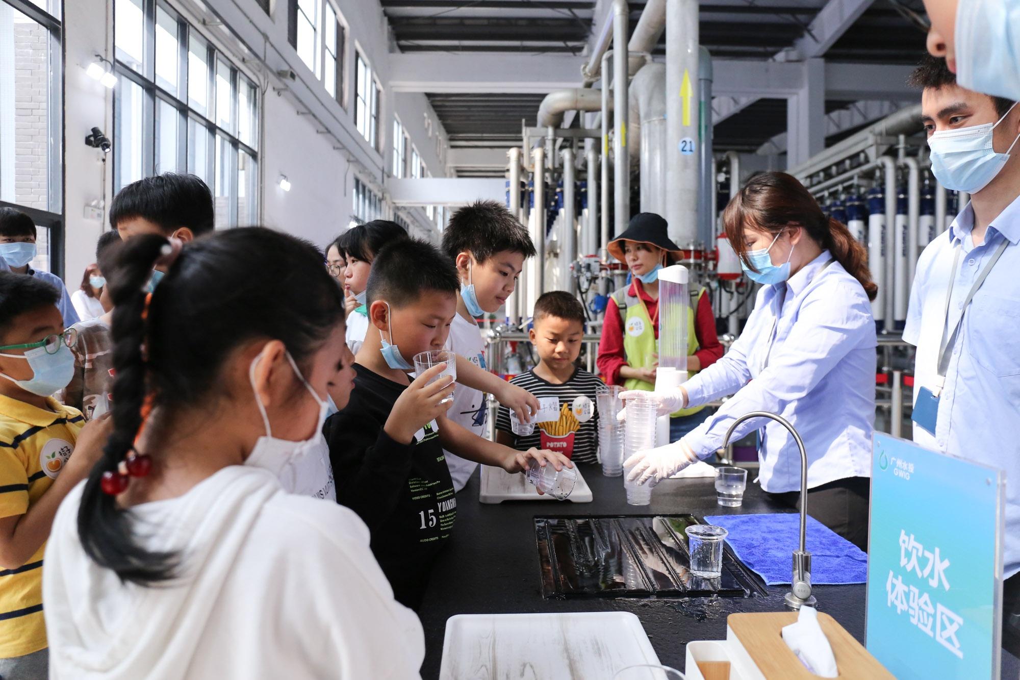 """广州北部水厂迎首批""""小观众"""" 体验世界一流""""超滤""""技术"""