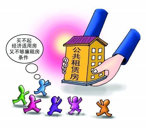 广州1021套公租房可参观样板房,5月21日起可网上预申请