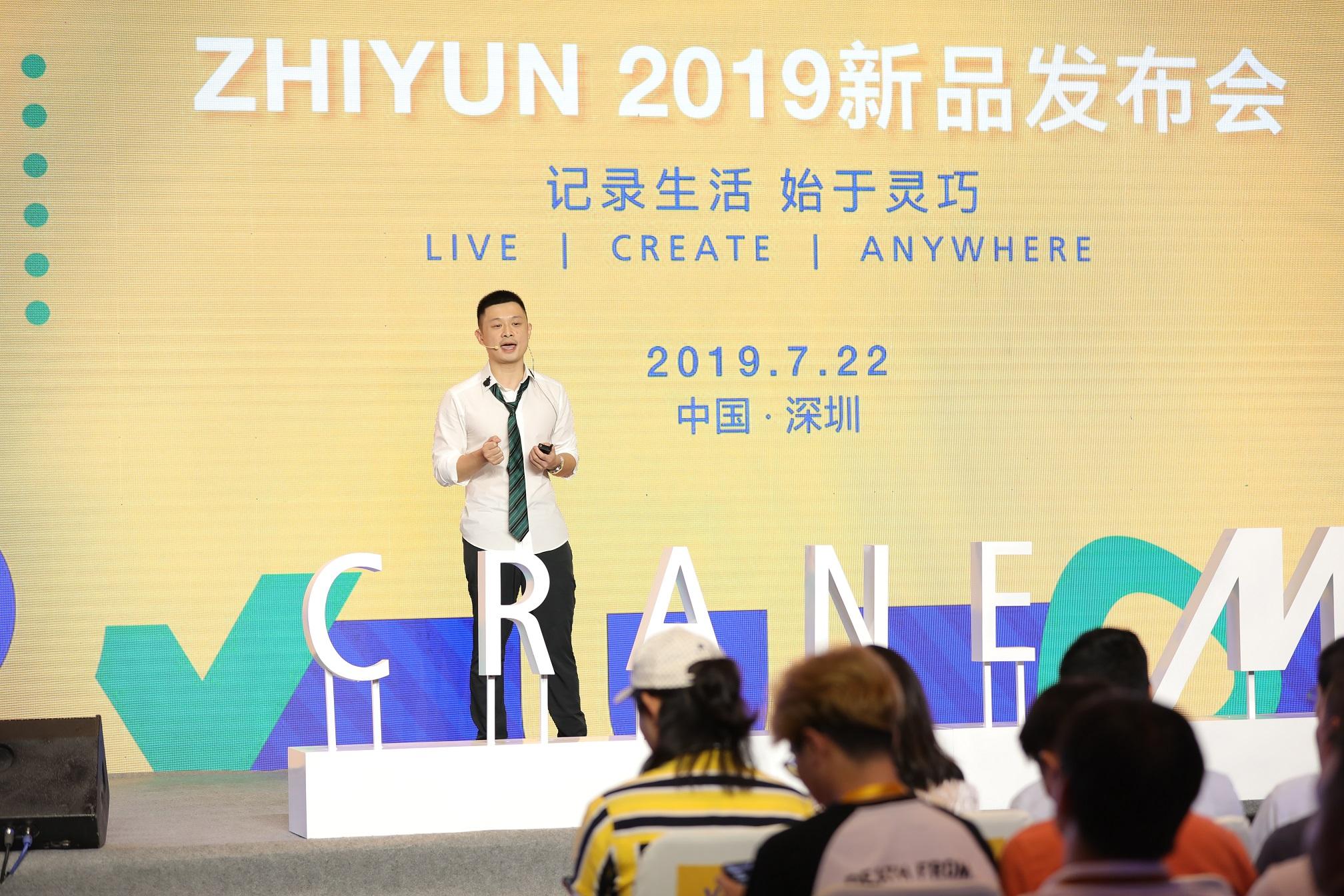 ZHIYUN重磅发布三轴稳定器云鹤M2 仅售1499元