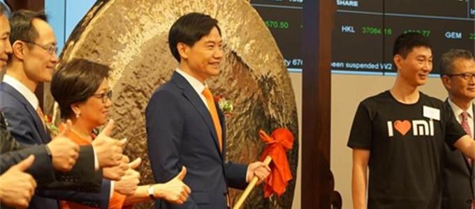 小米登陆港股 成首家同股不同权公司