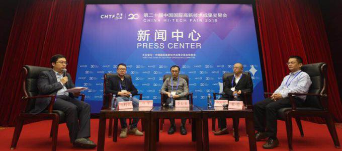 2018高交会:记者服务广场主题答疑聚焦行业发展
