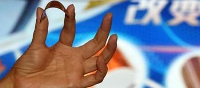 中国科研队发布柔性芯片 厚度不到发丝直径四分之一