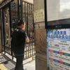 广州首批23个不规范地名逾9成已整改 居民门牌证件不变
