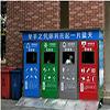 广州公布全市生活垃圾分类运输路线 市民可通过12345监督