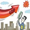 新兴产业增势良好 新动能加快形成