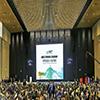 第二届世界生态设计大会将于12月在广州从化举行