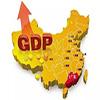 广东今年GDP料将突破十万亿元 创新打造发展新引擎