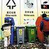 广州发布深化生活垃圾分类处理三年行动计划