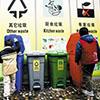 2019年起 广东省地级以上城市全面启动生活垃圾分类