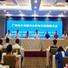 广州推出首批173个乡村振兴项目 投资额250亿元
