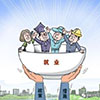 前7月广东助近40万失业及就业困难人员就业