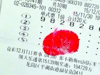 深圳500万上演生死兑奖