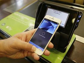它并没那么不堪一击 Apple Pay防盗指南