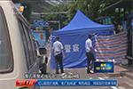 广州:一保安清晨离奇死亡 警方到场取证