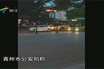 """青州:""""路怒""""公交车司机 街头碾压车主"""